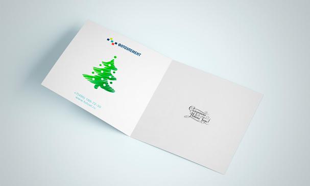 7d5cb6acd6a51 Печать и изготовление поздравительных, рекламных открыток и ...